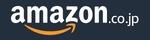 Amazon.co.jp | 日亞 現金回饋