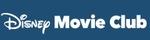 Disney Movie Club Cashback