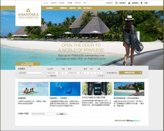 Anantara Vacation Club 現金回饋