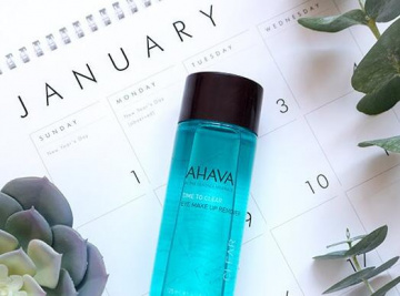 AHAVA Cash Back