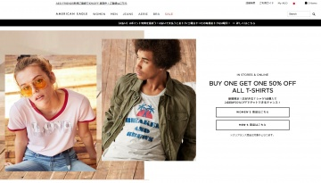 American Eagle Outfitters Japan 現金回饋