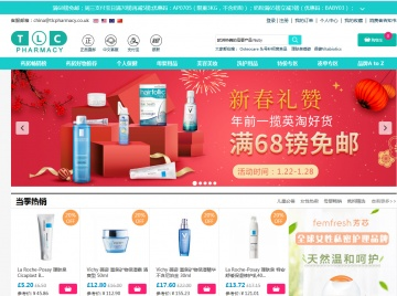 TLC Pharmacy 返利