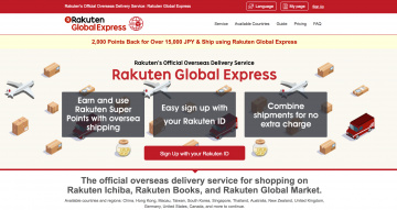 Rakuten Global Express Cashback