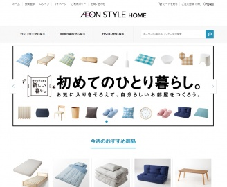 AEON Style Home Cashback